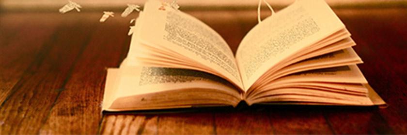 Современные инновации учебников математических дисциплин