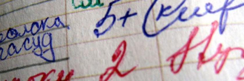Раскрываем секреты высоких оценок вместе с ГДЗ