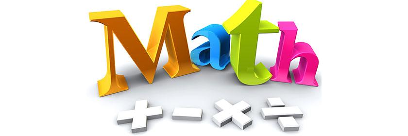 математическое открытие