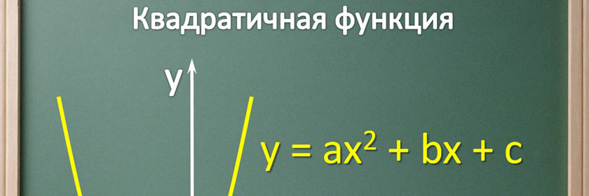 ГДЗ алгебра 7 класс