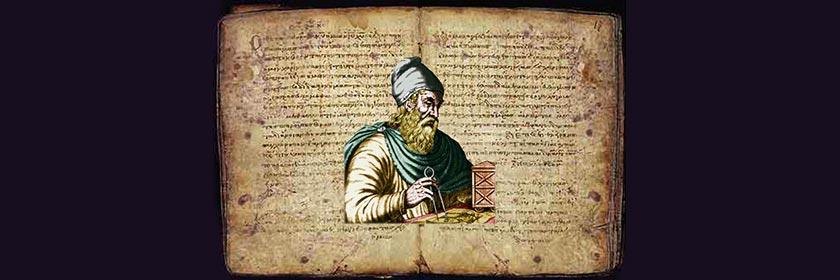 Расшифровано творение величайшего из математиков – Архимеда